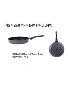 Kitchen Arisu - Every Moden Pan Series - 28CM 炸鍋 KAFP28CM