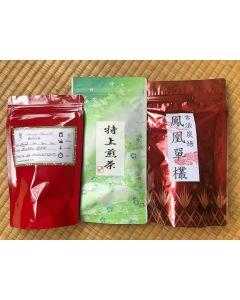 香茶房 - 特選茶葉套裝
