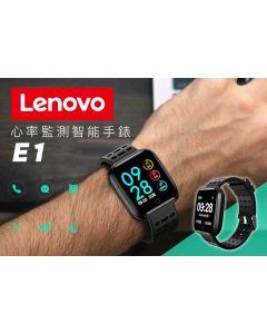 Lenovo - 智能手錶 - E1