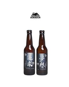 Lion Rock Brewery - 獅子山啤 - 追求夢想套裝