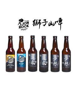 Lion Rock Brewery - 試飲套裝E Lion05
