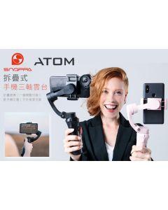 Snoppa ATOM 折疊式手機三軸穩定器