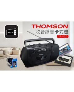 收音錄音卡式機 - CT-130