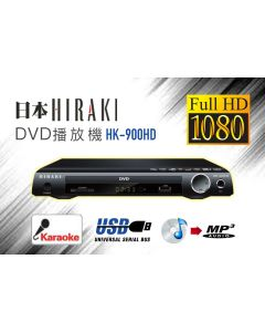 HIRAKI 多功能 DVD 播放機 - HK-138