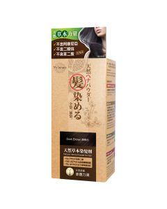 MY SENSES - Herbal Essence Hair Color (Brown Black) MI1112