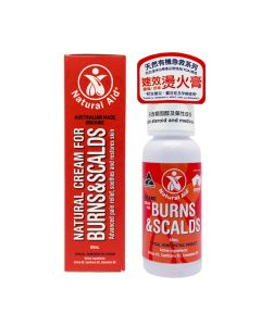 Natural Aid 有機燒傷燙傷膏 (60ml) NA-04