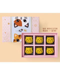 貓部 - 綠茶紅豆麻糬月餅 Nekobu000494