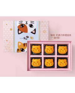 貓部 - 奶黃月餅 Nekobu000495