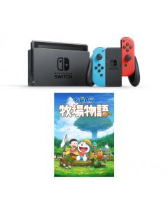 Nintendo Switch 套裝 (電光藍/電光紅) (電池持續時間加長型號) + BANDAI 哆啦A夢牧場物語(繁體中文版)遊戲軟體