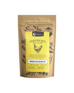 Nutra Organics 澳洲有機營養走地雞骨濃湯 (薑黃素) NOG05