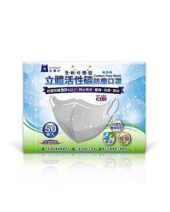 Blue Eagle 3D M N95 Active Carbon face mask 50pcs/box NP-3DC50