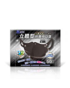Blue Eagle - 3D Adult N95 Black Face Masks (50 pcs) NP-3DEBK50