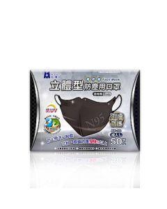 Blue Eagle 3D M N95 face mask 50pcs/box - Black NP-3DM50BLACK