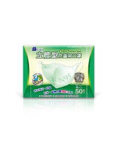 Blue Eagle 3D M N95 face mask 50pcs/box - Green NP-3DM50GREEN