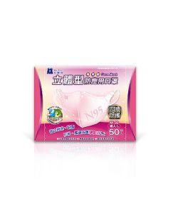 Blue Eagle 3D M N95 face mask 50pcs/box - Pink NP-3DM50PINK