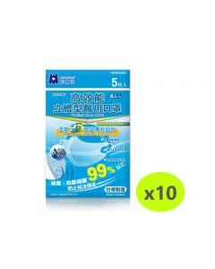 Blue Eagle 3D M N95 Medical face mask 5pcs/bag - Blue NP-3DMP5X10BLUE