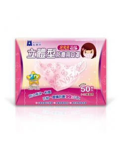 Blue Eagle 3D S N95 face mask 50pcs/box - Pink NP-3DS50PINK
