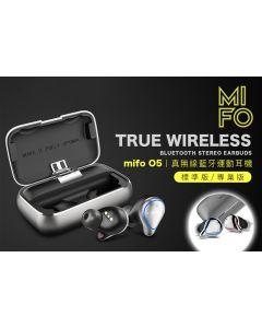 全頻動圈真無線藍牙耳機 - O5 (普通版) (銀色) (原裝行貨)