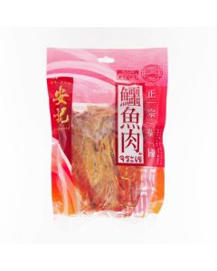 OKDS8351 Premium Thailand Crocodile Meat (150g)