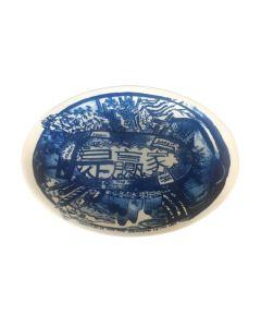 Faux - Oval Platter by Richard Winkworth OPBRW