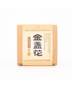 MY SENSES - Calendula Cream PC1711