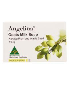 Angelina - Goats Milk Soap kakadu Plu & Wattle Seed PC2621
