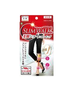 Slimwalk Compression Medical Lymphatic Socks (Shorts type/Beige)[Made in Japan]