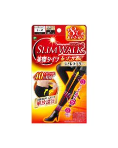 Slimwalk Profession Compression Tights with warm Processing (Black)[Made in Japan]