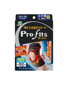 Pro-fits Compression Athletic Support for Knee (0.6mm/Black)[Made in Japan]