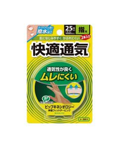 Pro-fits PIP Kinesiology Tape Waterproof and Breathability: Suitable For Finger (25mm x 2 rolls/Beige) [Made in Japan]