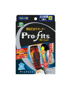 Pro-fits Compression Support For Calf (Black/1pair)[Made in Japan]