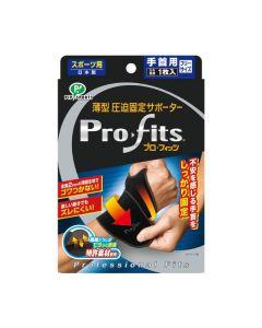 Pro-fits