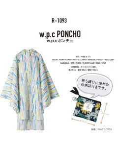 W.P.C. Japan Rain Poncho For Woman (Rustic Flower) 155cm-165cm R-1093-RUSTICFLOWER