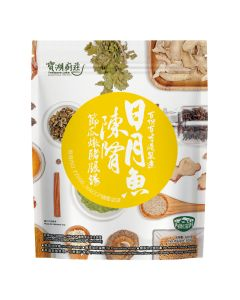寶湖廚莊 - 日月魚陳腎節瓜燉豬𦟌湯 SB-3022