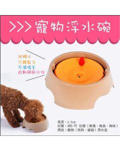Convene - Pet drinking water bowl SL1205002B