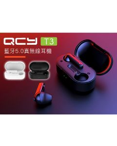 QCY - Bluetooth earphone - T3