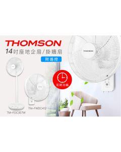 THOMSON 14吋座地風扇 - TM-FDC357W TM-FWDC412