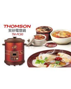 THOMSON 8L 智能電子紫砂湯煲 - TM-PC80 TM-PC80