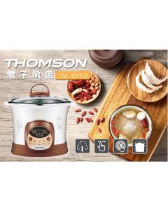 THOMSON 5L 天然紫砂電子燉盅 - TM-SY50 TM-SY50