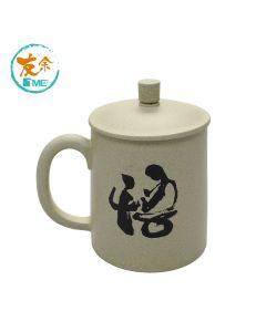 友余 - 悟 手工紫砂水杯350毫升 (段泥) TPC-07-YEA