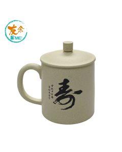 友余 - 壽 手工紫砂水杯350毫升 (段泥 / 草書) TPC-07-YEB