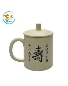 友余 - 壽 手工紫砂水杯350毫升 (段泥 / 正寫) TPC-07-YEC