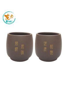 友余 - 手工紫砂小茶杯 (乙對 - 紫泥) TPC-08-AB
