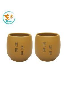 友余 - 手工紫砂小茶杯 (乙對 - 段泥) TPC-08-AY