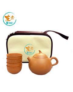 友余 - 手工紫砂沖茶壺及茶杯套裝 (黃降坡泥) TPC-12-JBY