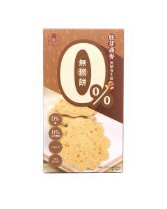 MOST NUTRITION - Sugar Free- Wheat Germ & Buckwheat Cookie ZB1841