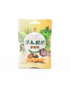 一番營養 - 草本枇杷軟喉糖 ZC1021