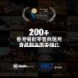 "Samsung 32"" Odyssey G7 WQHD QLED 1000R 240Hz 曲面電競顯示器 (LC32G75TQSCXXK)"