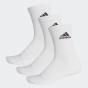 adidas CUSHIONED 短筒襪 (3 對) - 白色
