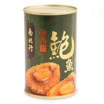 南北行 - 澳洲醬皇一口鮑魚 120607